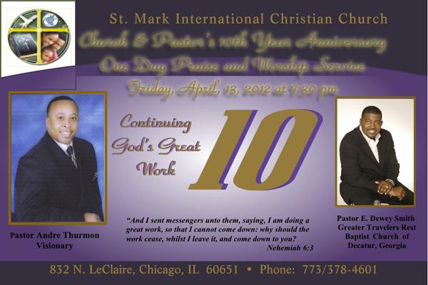 Location: 832 North LeClaire in Chicago, Illinois 60651