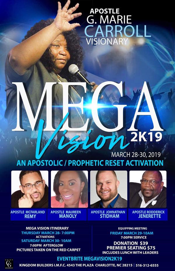 Mega Vision 2K19